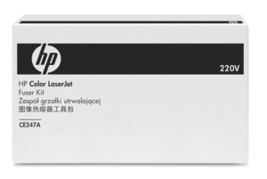 HP Color LaserJet 220V Fuser Unit