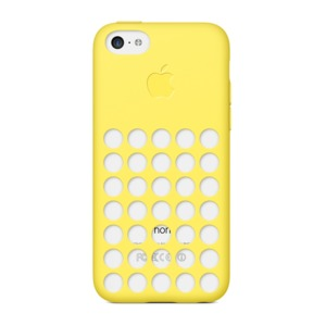 Coque Apple iPhone 5c, jaune