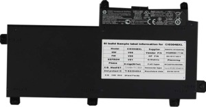 HP EliteBook 3-cell Battery