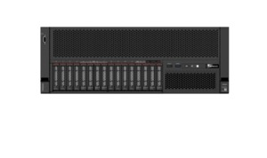 Lenovo ThinkSystem Server