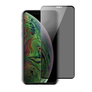 ARTICONA iPhone XS Max 3D Privacy Filter